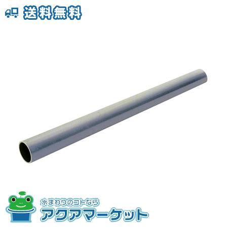4m 5本セット 塩ビ管 VU直管 vu150 無料サンプルOK 完売 一般用 送料無料