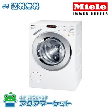 ### miele ミーレ社 全自動洗濯機 W1912 ホワイト フロントローディング式 [送料無料]
