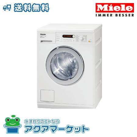 miele ミーレ社 全自動洗濯機 W 5820 WPS JP ホワイト 車上渡しとなります [送料無料]