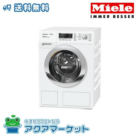 ###ミーレ社 洗濯乾燥機 WTH 120 WPM 50khz 車上渡しとなります [送料無料]
