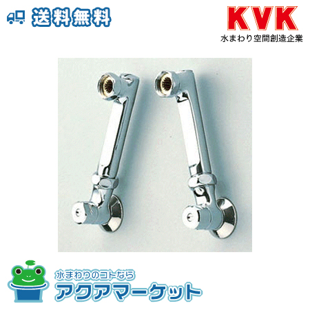 ###KVK 【Z538】ソケット側ナット付延長ソケット 150mm [送料無料]