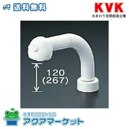 ###KVK 【Z597】シャワースタンドセット [送料無料]