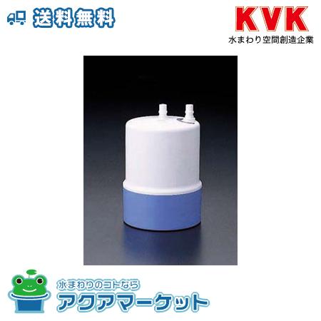 ###KVK 【Z640】浄水器用カートリッジ [送料無料]