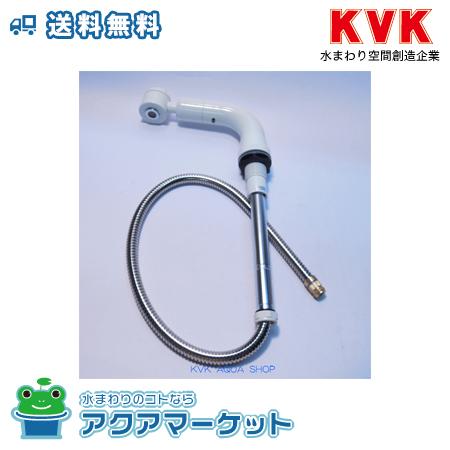 ###KVK 【ZKF247A】KF304シリーズ等用 シャワースタンドセット ホワイト [送料無料]