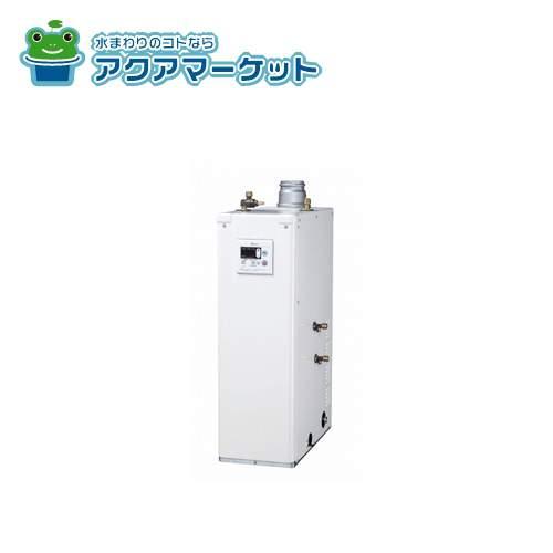 [GTH-C2451SAW3H-T BL]ノーリツ エコジョーズ ガス温水暖房付ふろ給湯器 オート 24号 都市ガス (旧品番:GTH-C2448SAW3H-T-1 BL)[送料無料]
