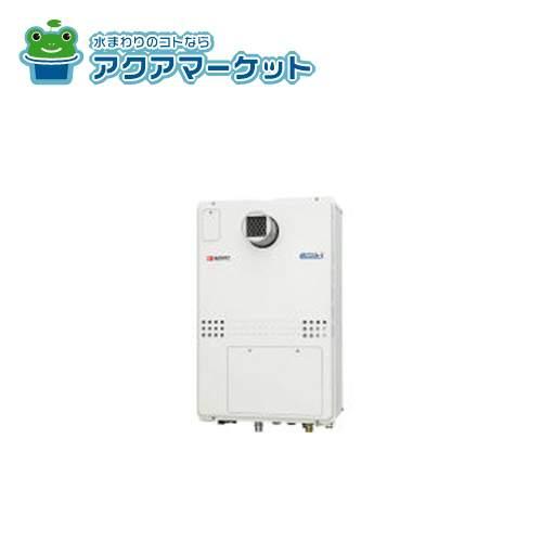 [GTH-C2451SAW6H-T BL]ノーリツ エコジョーズ ガス温水暖房付ふろ給湯器 オート 24号 都市ガス (旧品番:GTH-C2448SAW6H-T-1 BL)[送料無料]