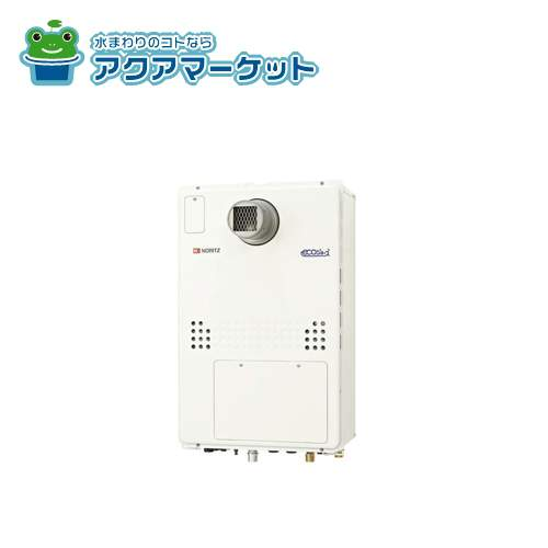 [GTH-CP2450SAW3H-T BL]ノーリツ エコジョーズ ガス温水暖房付ふろ給湯器 オート 24号 (旧品番:GTH-CP2447SAW3H-T-3 BL)[送料無料]