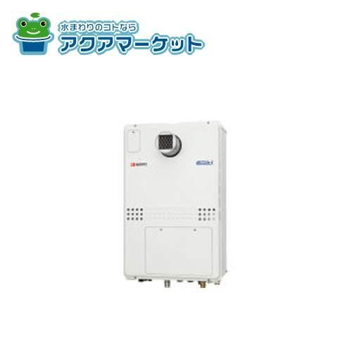 [GTH-CV2450AW3H-T BL]ノーリツ ガス温水暖房付ふろ給湯器 フルオート 24号[送料無料]