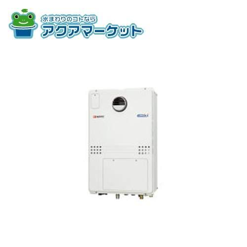 [GTH-CV2451SAW6H BL]ノーリツ ガス温水暖房付ふろ給湯器 オート 24号 都市ガス[送料無料]