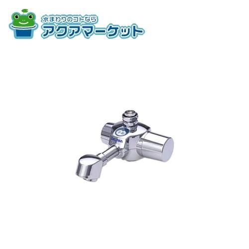 [HS-72SUS]デルマン 後付けタイプ自動水栓 Sサイズ・下付け・シャワータイプ 電池寿命10年 [送料無料]