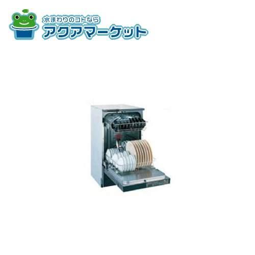 [PS001T]ノーリツ 食洗機 上カゴ 下カゴ 小物入れ 各1個 (計3点セット)[送料無料]