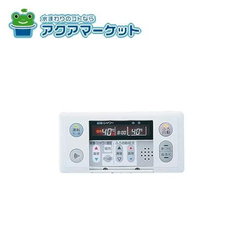 ●[RC-6301S]ノーリツ 給湯器 浴室用リモコン (RC6301S)[送料無料]