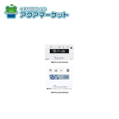 [RC-E9101]ノーリツ 給湯器 マルチリモコンセット 標準タイプ(RCE9101)[送料無料]