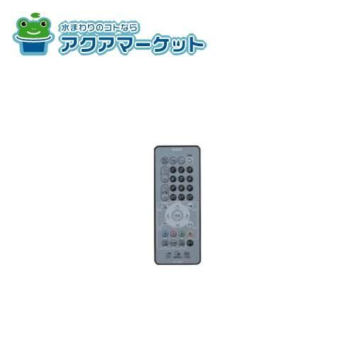 [SHG6942]ノーリツ 浴室テレビリモコン RCT-809S本体[送料無料]