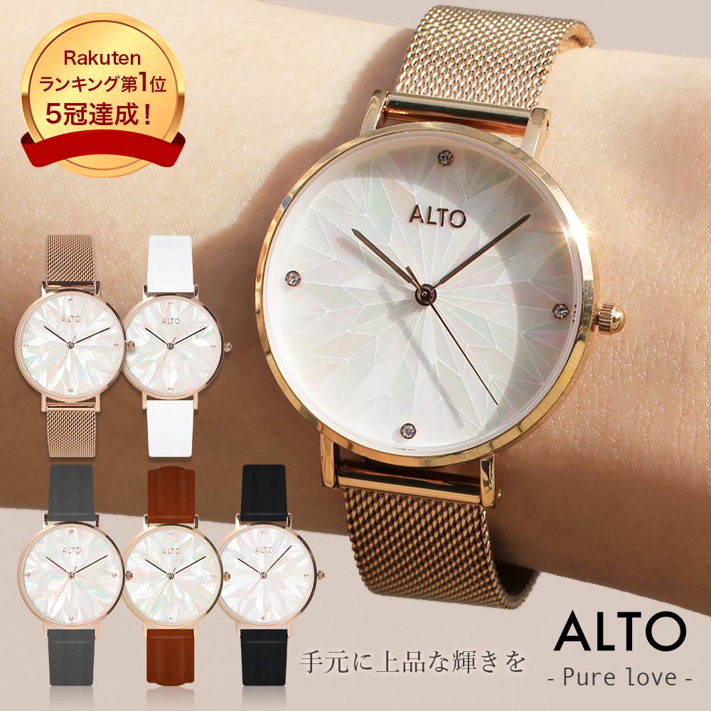 【公式店舗】VERYwebなど数多く掲載!ALTO pure love アルト ピュアラブ 腕時計 レディース ローズゴールド メッシュ 革ベルト【お買い物】