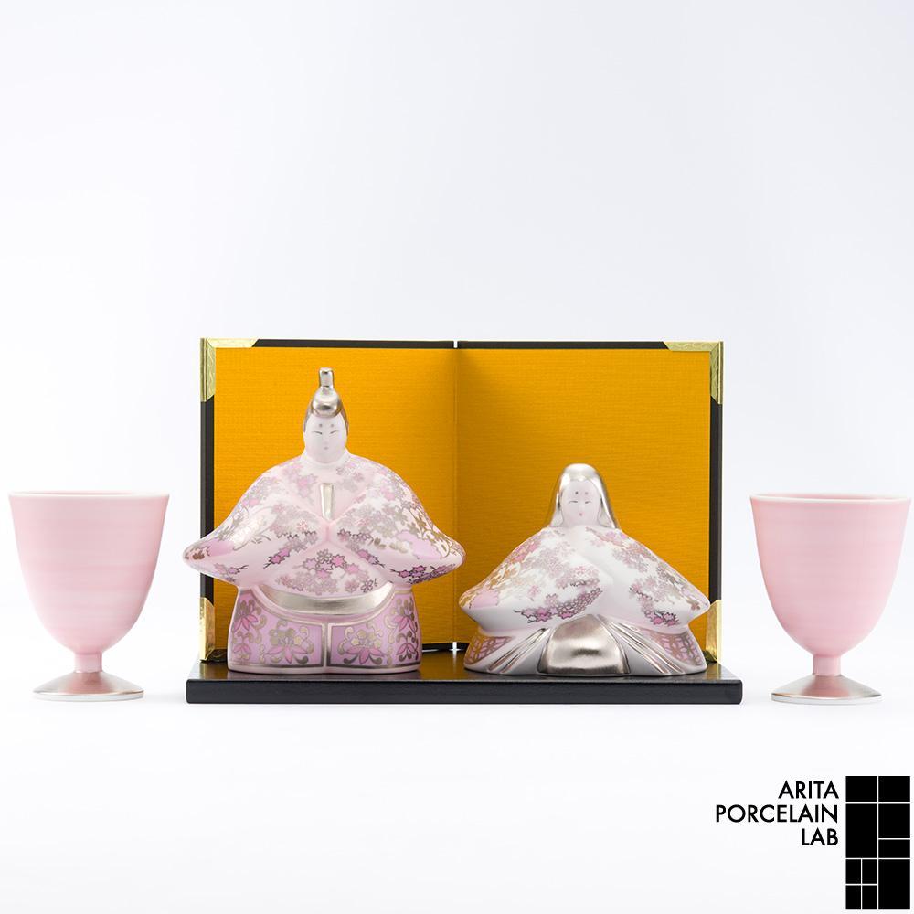 有田焼 雛人形 JAPAN CHERRY 雛人形 ぼんぼり付 おしゃれ 雛人形 コンパクト 和モダン ブランド 食器 食器ギフト アリタポーセリンラボ