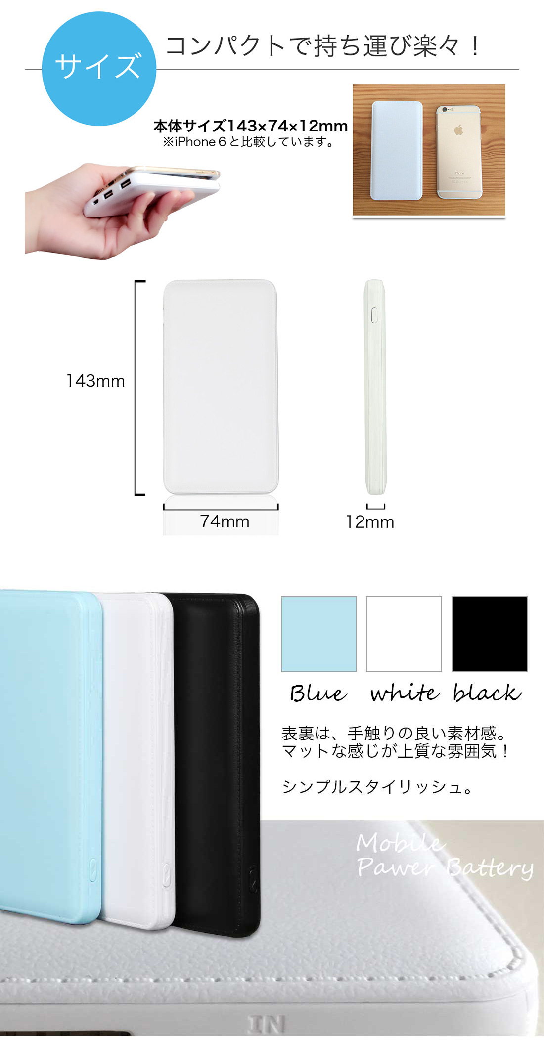 which is better iphone or android 楽天市場 ランキング1位 モバイルバッテリー 大容量 10000mah スマホ 充電器 バッテリー 4258