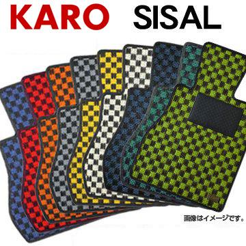送料無料(一部離島除く) KARO カロ フロアマット シザル スズキ ワゴンR ソリオ(2000~2004 MA64S)