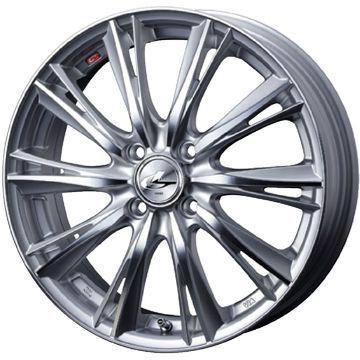 ?送料無料? スタッドレスタイヤ ホイール4本セット BRIDGESTONE ブリヂストン ブリザック VRX 165/70R14 14インチ WEDS レオニス WX 5.5J 5.50-14