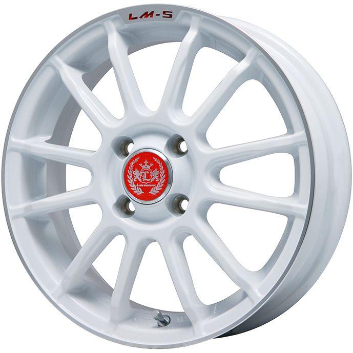 取付対象 送料無料 165 55R15 15インチ LEHRMEISTER LM-S トスカーナ6 ホワイト リムポリッシュ 4.5J 4.50-15 YOKOHAMA ヨコハマ ブルーアース AE-01 サマータイヤ ホイール4本セット