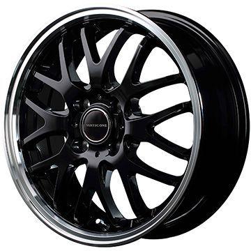 送料無料 165 70R14 14インチ MICHELIN 激安 激安特価 クロスクライメート プラス オールシーズンタイヤ エグゼ10 4.50-14 4.5J ヴァーテックワン 低価格 ホイール4本セット MID 取付対象