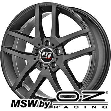 正規代理店 【取付対象】【送料無料 輸入車 ベンツCクラス(W205) Racing】 7J BRIDGESTONE ブリヂストン ブリザック VRX2 225/50R17 17インチ スタッドレスタイヤ ホイール4本セット 輸入車 MSW by OZ Racing MSW 28(マットダークグレー) 7J 7.00-17, かべがみファクトリー:761fb7d4 --- kventurepartners.sakura.ne.jp