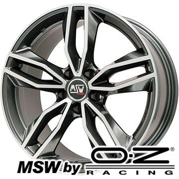 ファッションの 【取付対象】【送料無料 アウディA6(4G) 7.50-17 スタッドレスタイヤ】 BRIDGESTONE ブリヂストン ブリザック 輸入車 VRX2 225/55R17 17インチ スタッドレスタイヤ ホイール4本セット 輸入車 MSW by OZ Racing MSW 71(グロスダークグレーポリッシュ) 7.5J 7.50-17, GMT:00b1a62d --- kventurepartners.sakura.ne.jp