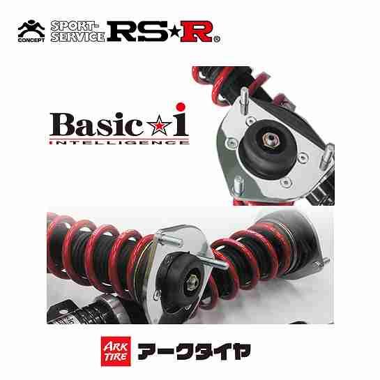 送料無料 一部離島除く ランキング総合1位 BAIT580M RS-R RSR 本日の目玉 アールエスアール 車高調 プリウス ベーシックi 2015~ 50系 Basic☆i ZVW50 トヨタ