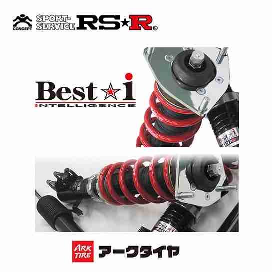 人気大割引 送料無料(一部離島除く) RS-R RSR アールエスアール 車高調 Best☆i ベストi トヨタ アリスト(1997~2005 160系 JZS160), Az-net手芸 ccec60d7