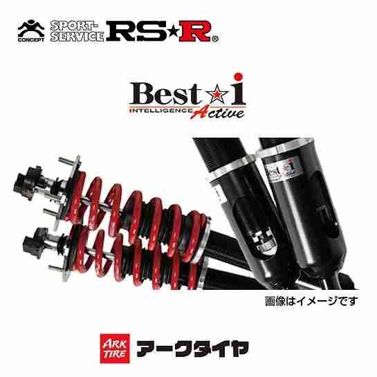 送料無料(一部離島除く) RS-R RSR アールエスアール 車高調 Basic☆Active ベーシックi アクティブ レクサス IS(2013~ IS350 GSE31)