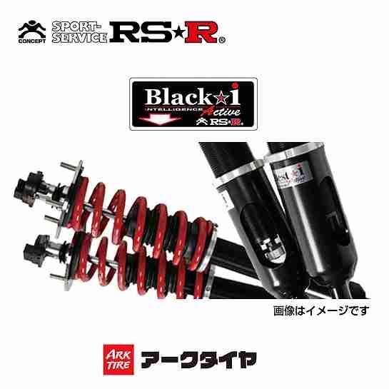 送料無料(一部離島除く) RS-R RSR アールエスアール 車高調 Black☆i Active ブラックi アクティブトヨタ マークX(2009~ 130系 GRX133)