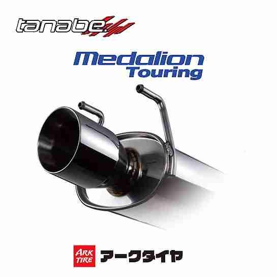 【超お買い得!】 送料無料(一部離島除く) TANABE タナベ マフラー ツーリング CX-5 LDA-KE5AW 13/10-17/2, 電子タバコのはちみつ通り 6093e9ec