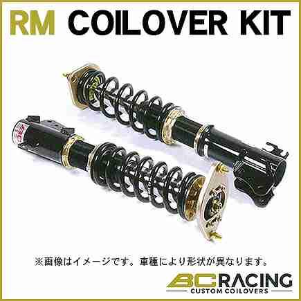 最新入荷 送料無料(一部離島除く) BC RACING BCレーシング車高調 RM COILOVER KIT MA-TYPE アウディ A3 (2003~2013 8P系) 品番:H-04 MA, ウンナンシ f6d4cc95