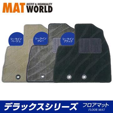 送料無料(一部離島除く) MAT WORLD マットワールド フロアマット(デラックスシリーズ) トヨタ アルファード H20/05~H23/11 GGH、ANH2#W スライドコンソール(蓋が前後にスライドする) 品番:TY0070