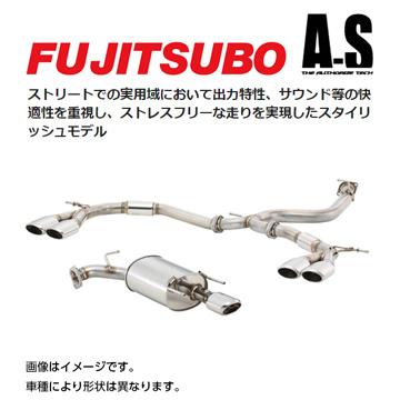 送料無料(一部離島除く)FUJITSUBO フジツボ AUTHORIZE S オーソライズS マフラースバル BRZ(2012~ ZC6 ZC6)