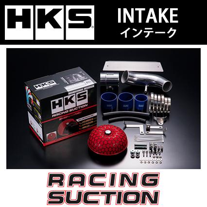 送料無料(一部離島除く)HKS HKSレーシングサクションスバル レガシィ ツーリングワゴン(1998~2003 BH系 BH5)