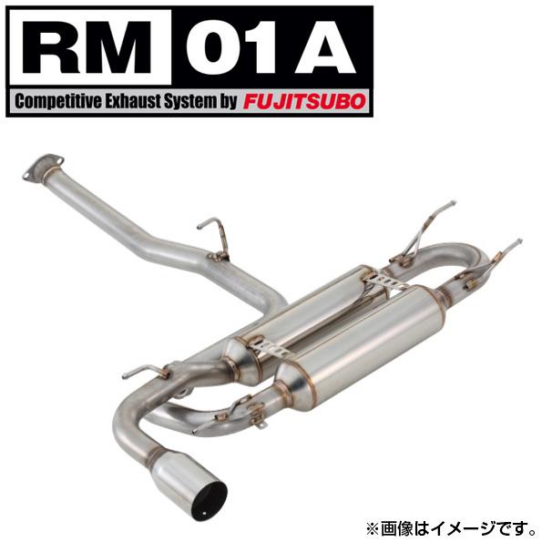 送料無料(一部離島除く)FUJITSUBO フジツボ RM-01A マフラースバル インプレッサ WRX STI(2004~2007 GDB )