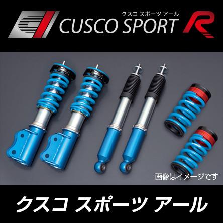日本最大のブランド 送料無料(一部離島除く) CUSCO クスコ 車高調 CUSCO SPORT R クスコスポーツ アール ホンダ フィット(2007~2013 GE8 GE8), プリティーレーシング 1b1d4174