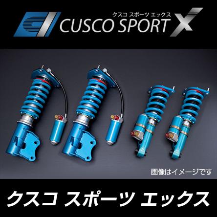 非常に高い品質 送料無料(一部離島除く) X CUSCO クスコ 車高調 CUSCO SPORT X クスコスポーツ SPORT エックス CUSCO ホンダ インテグラ タイプR(1998~2001 DC2 ), gallo オンラインショップ:67de3455 --- pwucovidtrace.com