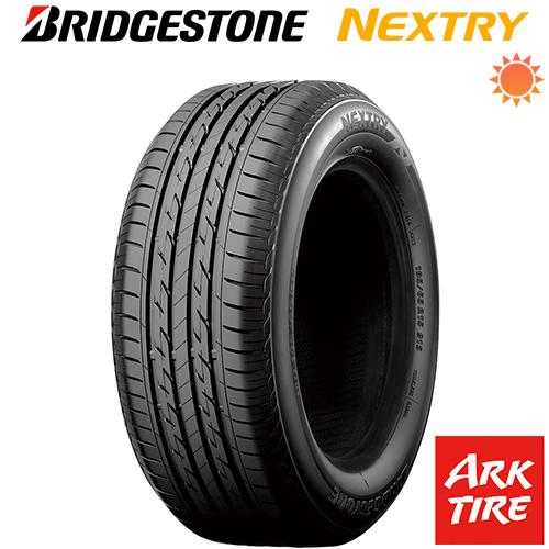 タイヤ交換可能 BRIDGESTONE ハイクオリティ ブリヂストン ネクストリー 2021年製 65R14 75S タイヤ単品1本価格 155 送料無料(一部地域を除く) 送料無料