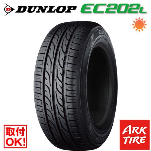 取付対象 4本セット DUNLOP ダンロップ EC202L 送料無料 75V 55R15 タイヤ単品4本価格 特価キャンペーン オンラインショッピング 165