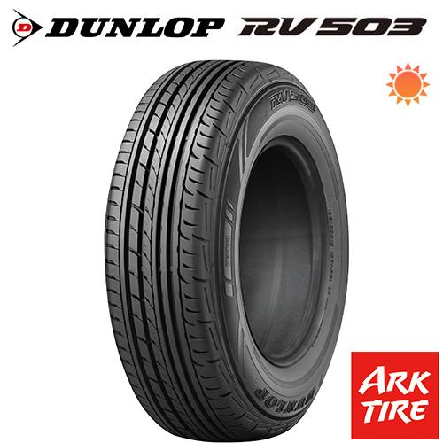 タイヤ交換可能 安値 DUNLOP ダンロップ RV503 195 送料無料 107 105L 限定Special Price タイヤ単品1本価格 80R15