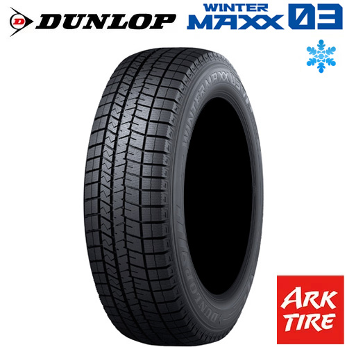 取付対象 4本セット スタッドレスタイヤ DUNLOP ダンロップ ウインターマックス タイヤ単品 03 205 至上 売店 55R16 WM03 91Q