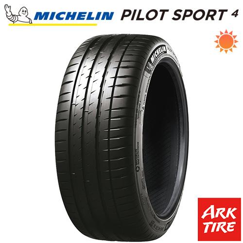 MICHELIN ミシュラン パイロット スポーツ4 255/45R17 98(Y) 送料無料 タイヤ単品1本価格