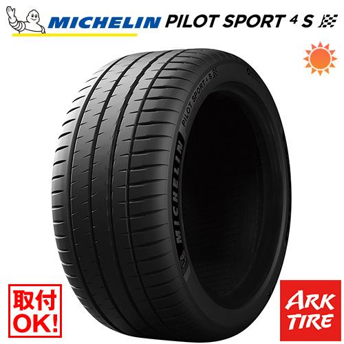 MICHELIN ミシュラン PILOT SPORT 4S パイロット スポーツ4S 235/50R18 101(Y) XL 送料無料 タイヤ単品1本価格