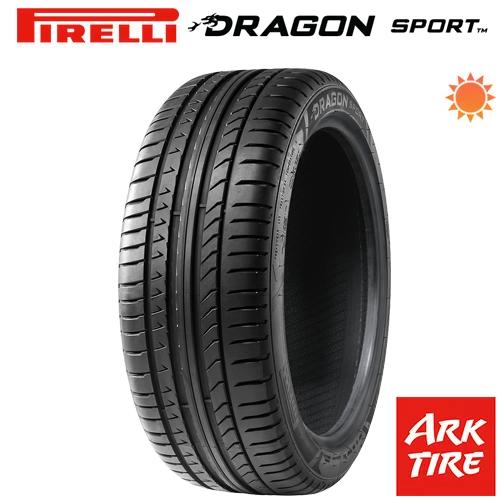 2本セット PIRELLI ピレリ ドラゴンスポーツ 235/40R18 95W XL 送料無料 タイヤ単品2本価格