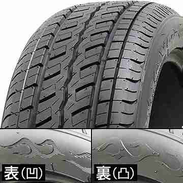 TOYO トーヨー H20 ブラックレター 225/50R18 107/105R 送料無料 タイヤ単品1本価格