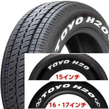 2本セット TOYO トーヨー H20 NEWホワイトレター 195/80R15 107/105L 送料無料 タイヤ単品2本価格