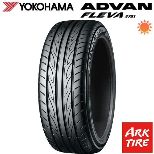 2本セット YOKOHAMA ヨコハマ アドバン フレバV701 205/55R15 88V 送料無料 タイヤ単品2本価格