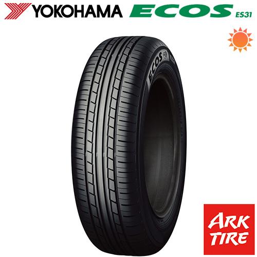 2本セット YOKOHAMA ヨコハマ エコス ES31 225/55R17 97W 送料無料 タイヤ単品2本価格